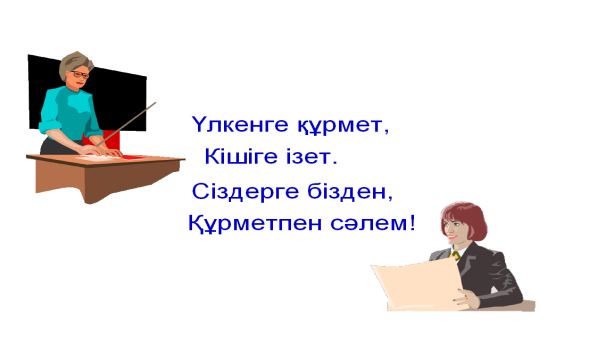 hello_html_m6143650.png