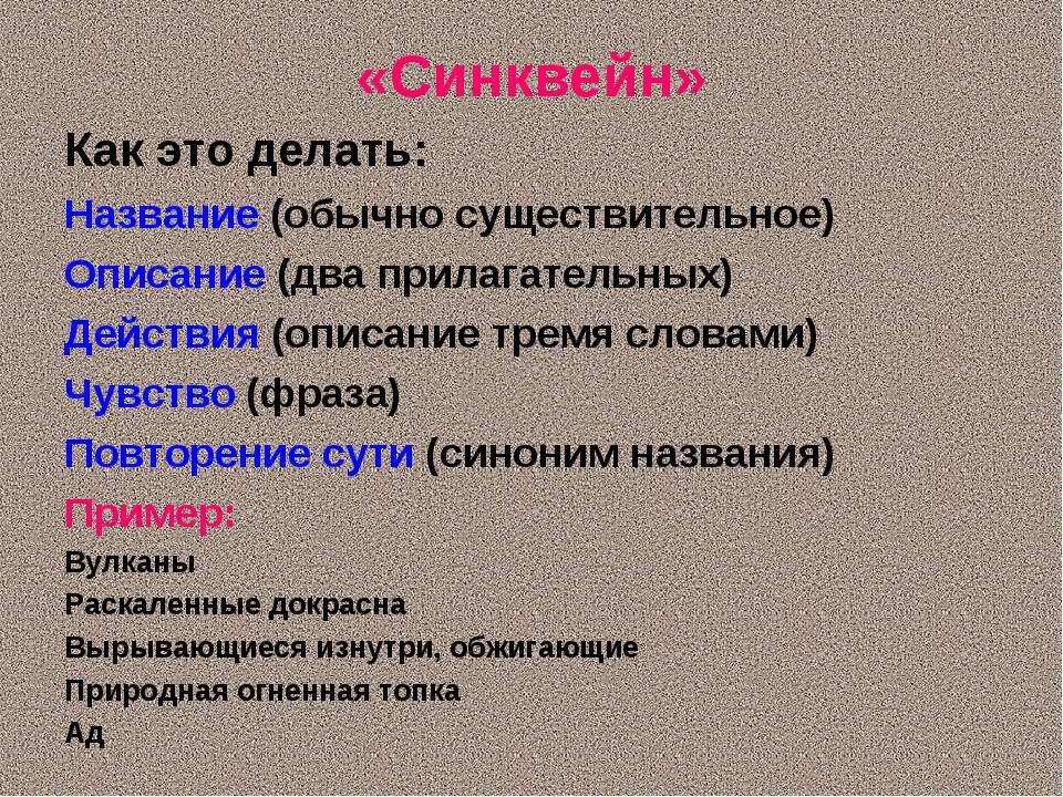 hello_html_488567af.jpg