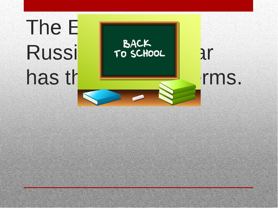 The English and Russian school year has three or four terms.