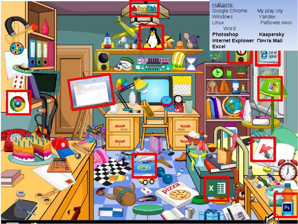 Найдите: Google Chrome My play city Windows Yandex Linux Рабочее окно Word P...