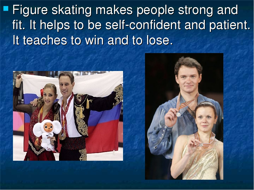 Figure skating makes people strong and fit. It helps to be self-confident and...