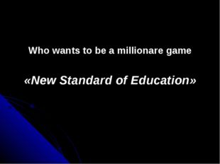 Who wants to be a millionare game «New Standard of Education»