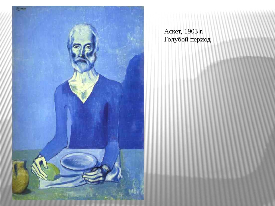 Аскет, 1903 г. Голубой период