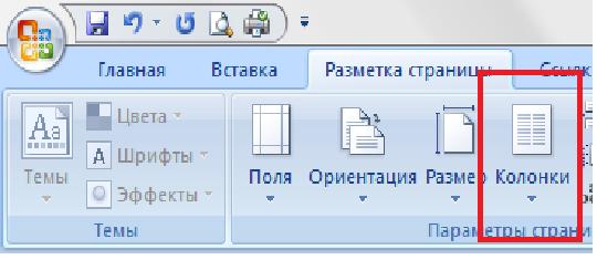 hello_html_m3893f6f.png