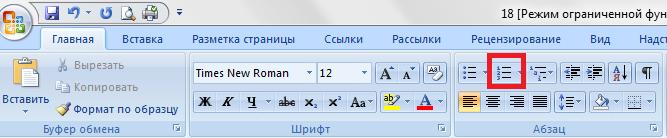 hello_html_m6baa33d5.png