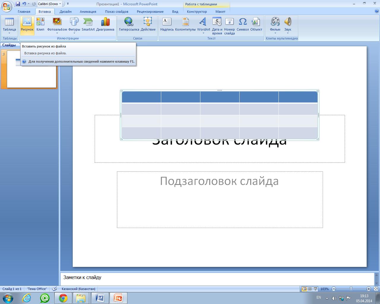 hello_html_m2ef3df9c.png