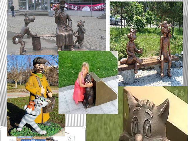 Пямятники, посвящённые героям простоквашино