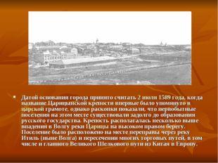 Датой основания города принято считать 2 июля 1589 года, когда название Цариц
