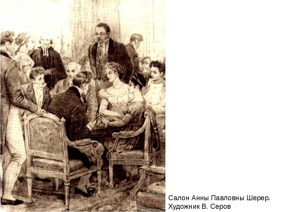Алексей Фененко о будущем отношений США и России
