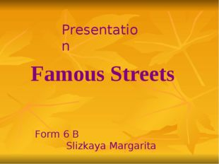 Presentation Famous Streets Form 6 B Slizkaya Margarita