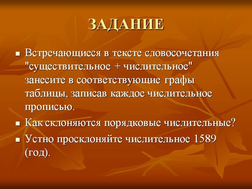 hello_html_61cb8782.jpg