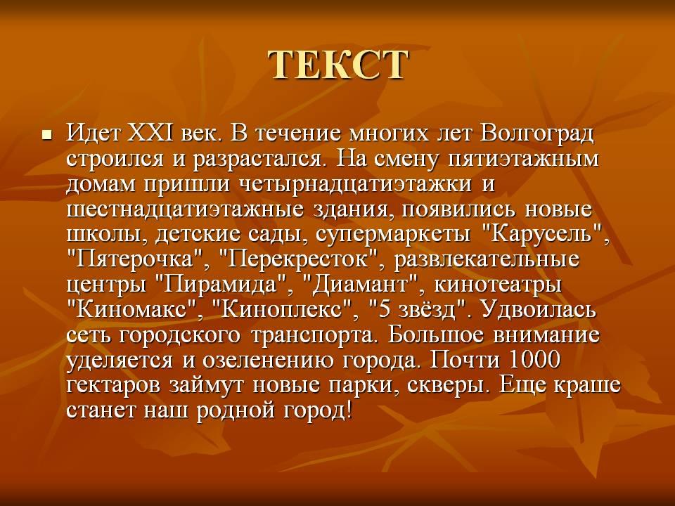 hello_html_68496015.jpg