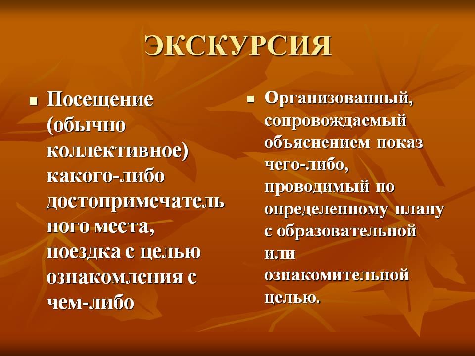 hello_html_m45abe211.jpg