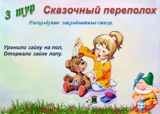 hello_html_13bf5123.jpg