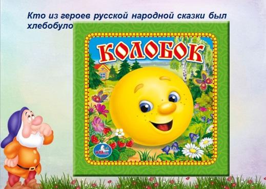 hello_html_m5417147b.jpg
