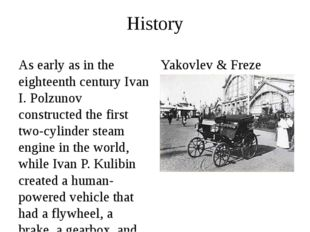 History As early as in the eighteenth century Ivan I. Polzunov constructed th