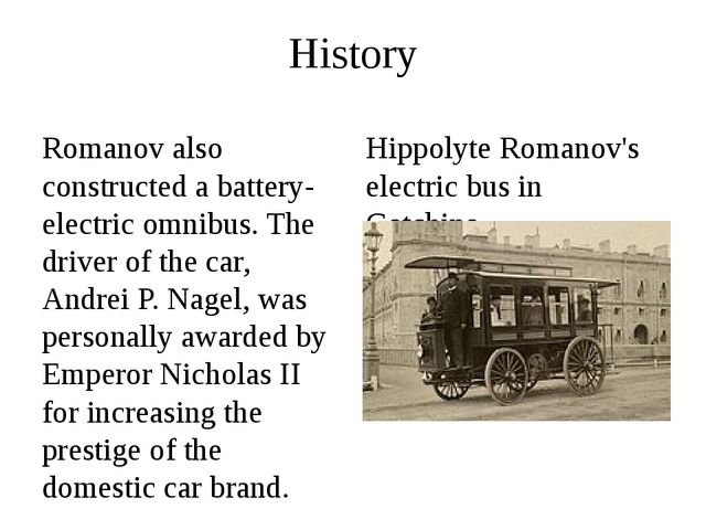 History Romanov also constructed a battery-electric omnibus. The driver of th...