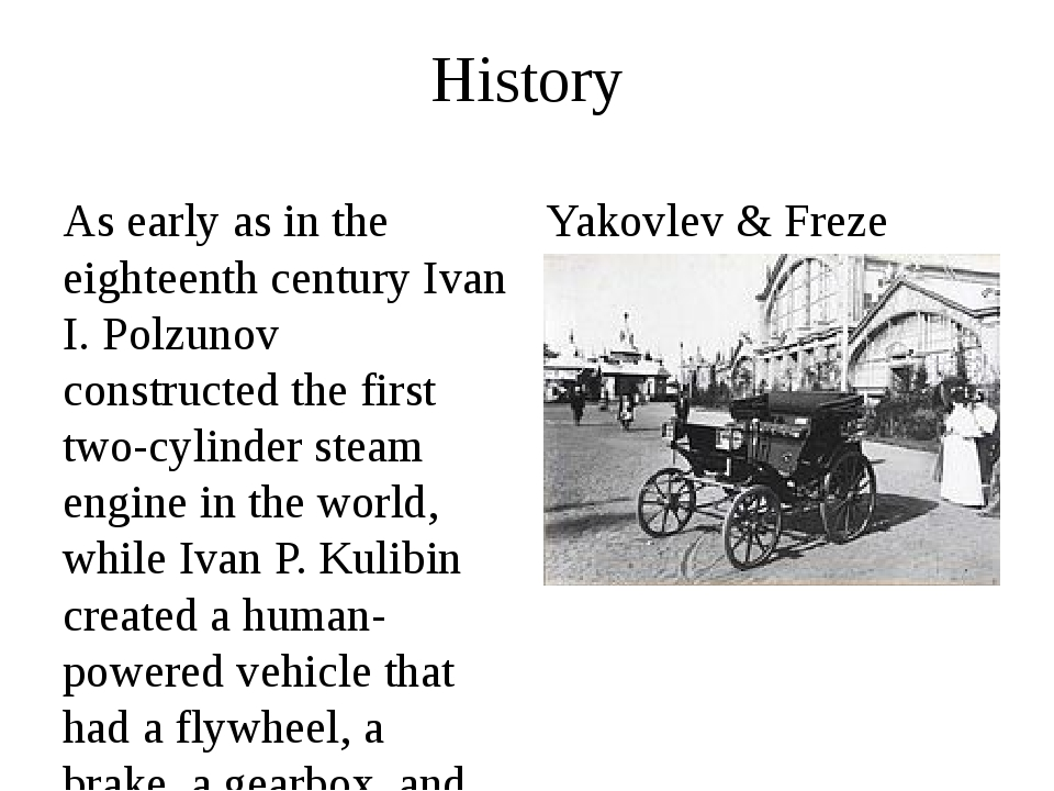 History As early as in the eighteenth century Ivan I. Polzunov constructed th...