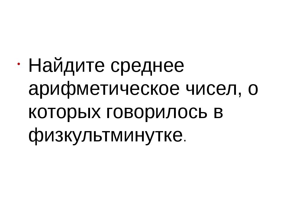 Рефлексия Закончи предложение: Я узнал… Я научился… Мне понравилось… Я затруд...