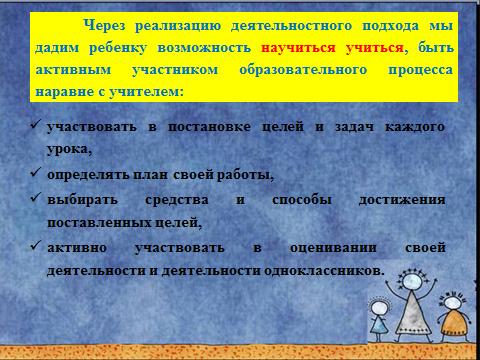 hello_html_2abfb3e.png