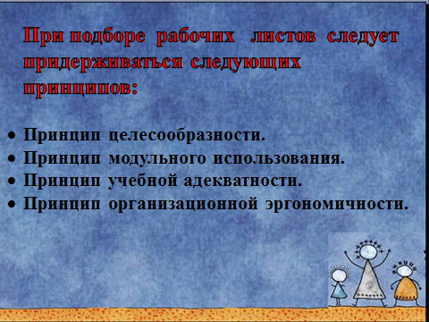 hello_html_2d8a1d1d.png