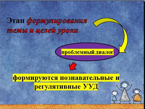 hello_html_m1d5d93f7.png