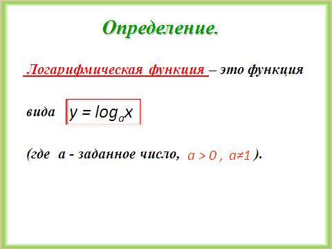 hello_html_6556877b.png