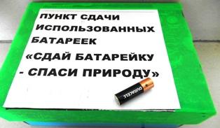 hello_html_m30a2db7f.jpg