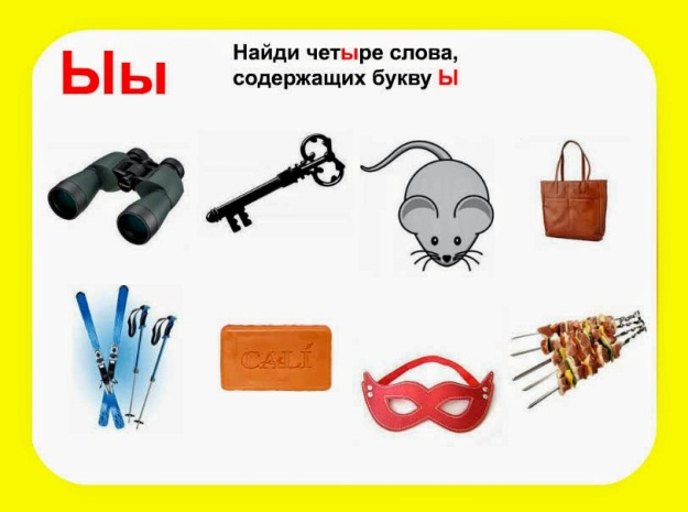 hello_html_36387829.jpg