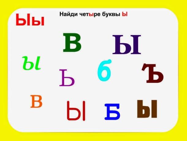 hello_html_4841aba5.jpg