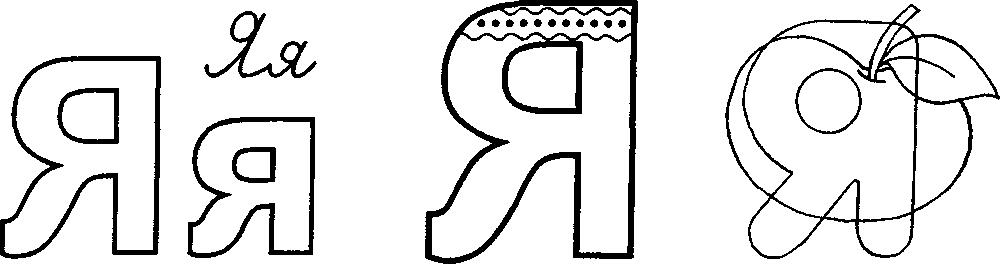 hello_html_e2c1c7f.png