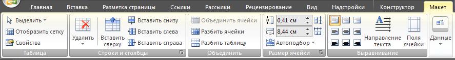 hello_html_m10b6e781.png