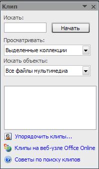 hello_html_m5383eb.png