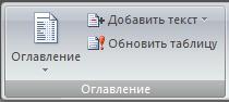 hello_html_m5b928bc8.png