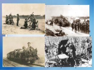 В 1914 году началась Первая мировая война. Война началась из-за того, что ст