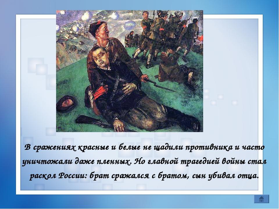 Большевики выиграли Гражданскую войну, но слишком велика была цена этой побе...