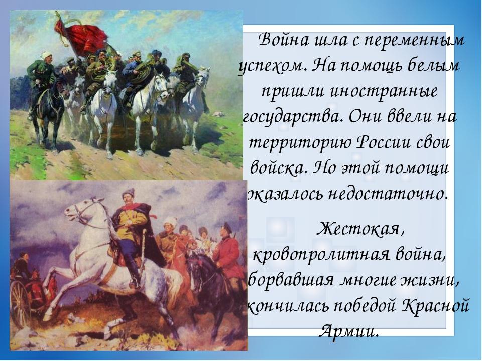 . После революции многим высшим сословиям, интеллигенции, белогвардейцам, дв...