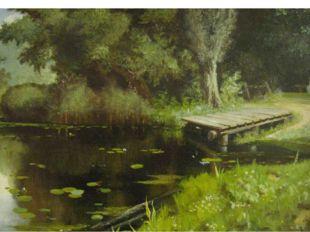 В.Д.Поленов «Заросший пруд»