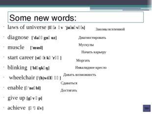 Some new words: laws of universe [lɔːz ɔv 'juːnɪvɜːs] diagnose ['daɪəgnəuz] m