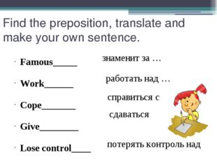 Find the preposition, translate and make your own sentence. Famous_____ Work_