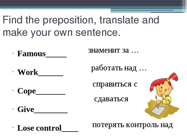 Find the preposition, translate and make your own sentence. Famous_____ Work_...