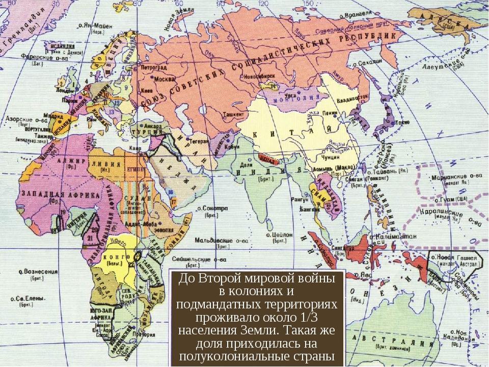 Почему страны западной европы первые начали колониальные захваты