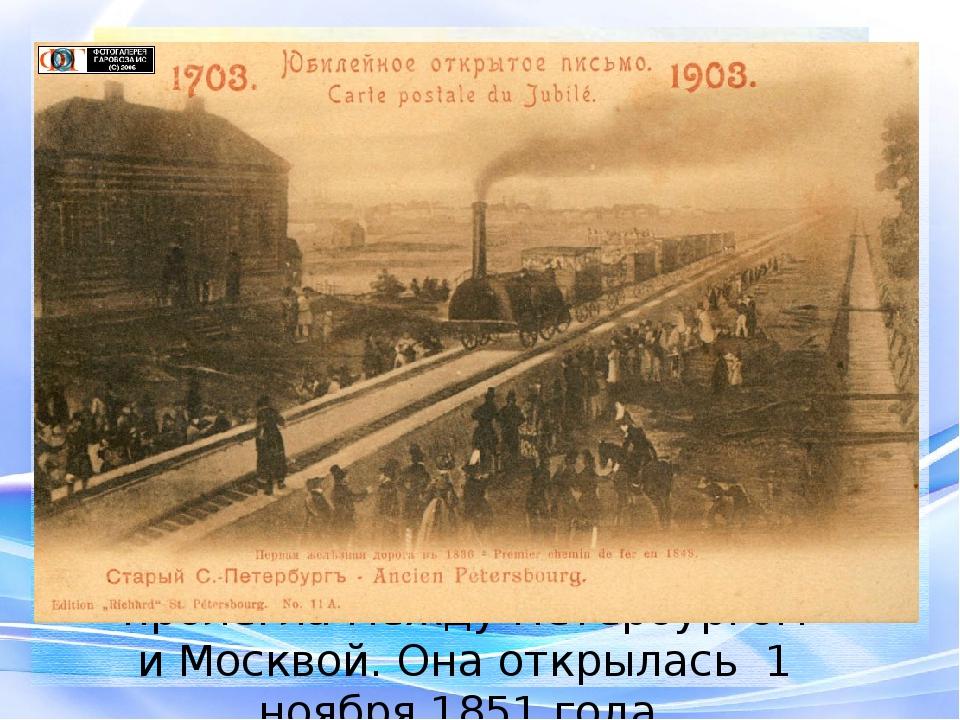 Официальный сайт  Белорусская железная дорога