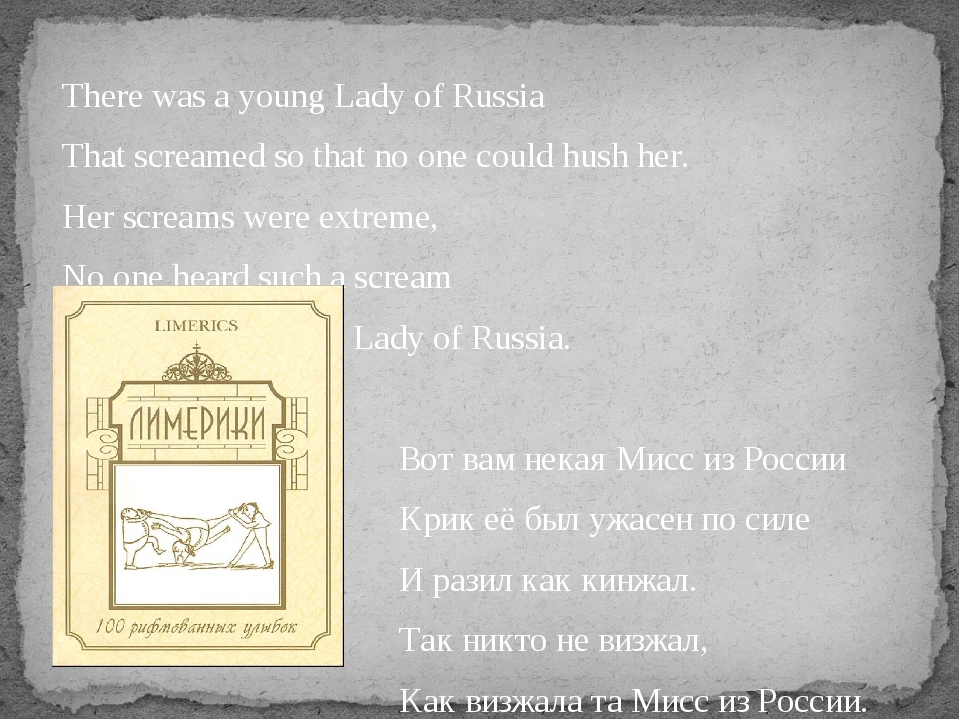 There was a young Lady of Russia That screamed so that no one could hush her....