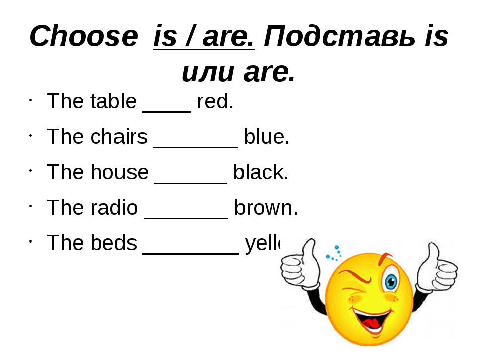 Choose is / are. Подставь is или are. The table ____ red. The chairs _______...
