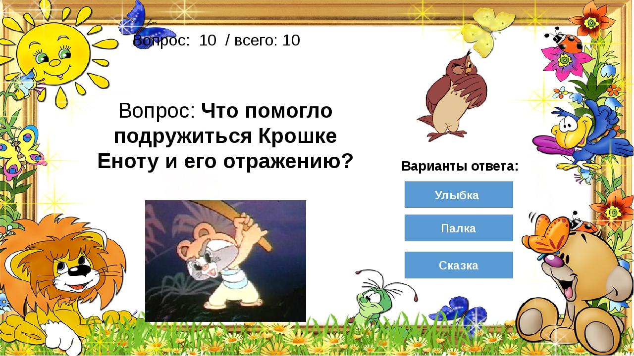 """""""Приключения капитана Врунгеля"""""""