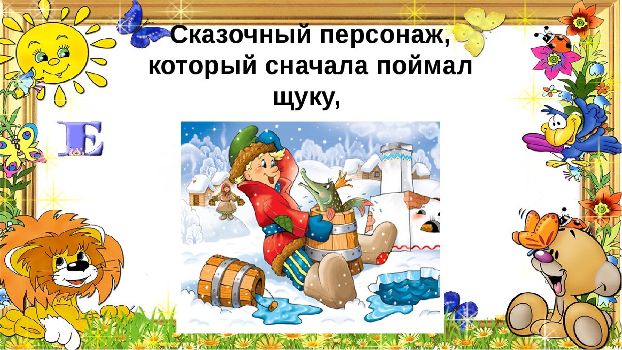 """""""Бременские музыканты»"""