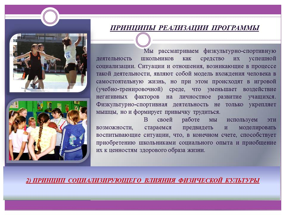 hello_html_2b891794.jpg