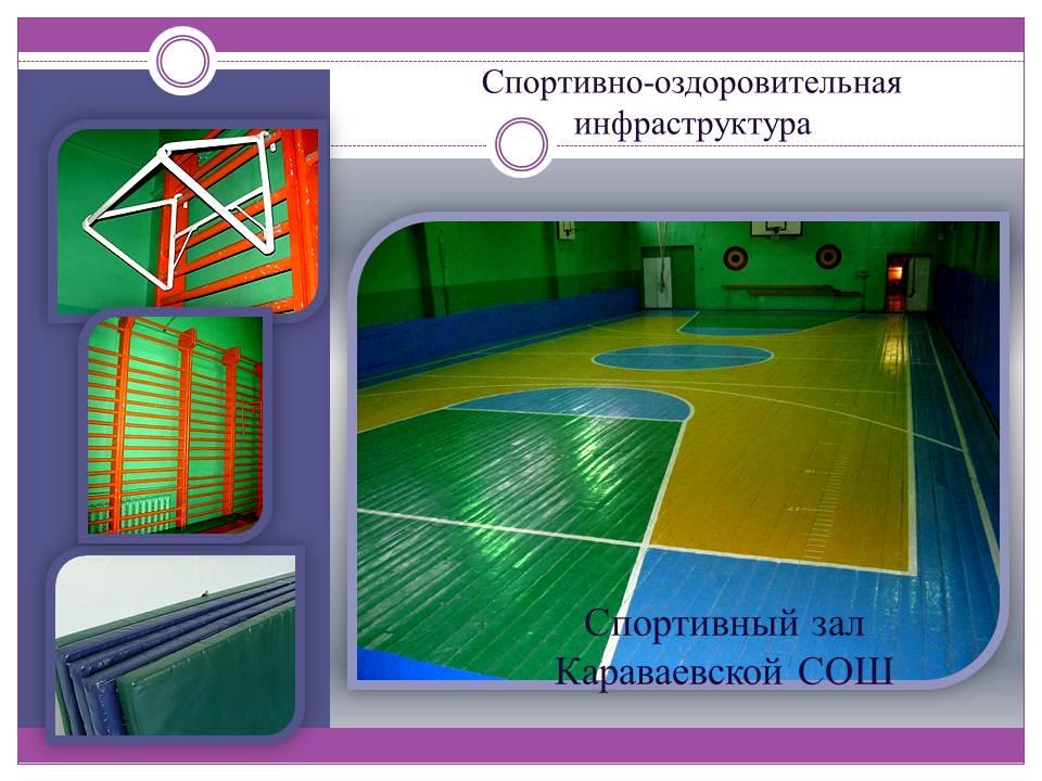 hello_html_520a3ebd.jpg