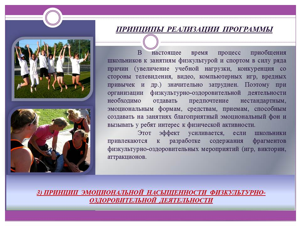 hello_html_m2614a610.jpg